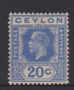Ceylon Sc#237 MH