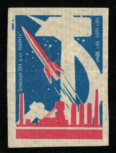 Space, Matchbox Label Stamp (ST-14)