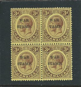 JAMAICA 1916 WAR STAMP 3d PURPLE/LEMON 'S' IN STAMP OMITTED IN BLK OF 4 MM