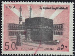 Saudi Arabia - 1976 - Scott #700 - used - Holy Ka'aba