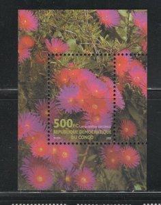 Zaire (Congo)  #1630 (2001 Flower sheet) VFMNH CV $5.75