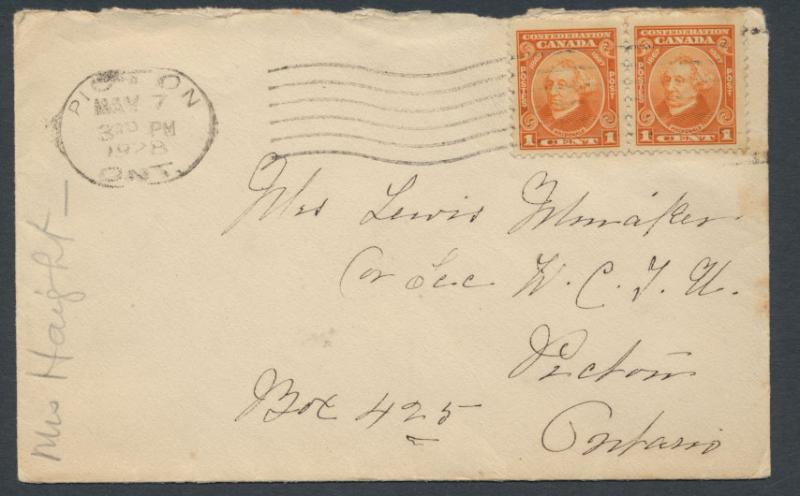 SG 266 ( 2 copies)  SC# 141 SPECIAL - please read details Canadian Confederat...