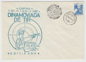 ROMANIA COVER 1980 POLICE MILITIA SHOOTING CUP POSTAL HISTORY SPECIAL MARKING