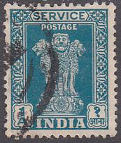 India O116 Hinged Used 1950 Capital of Asoka Pillar