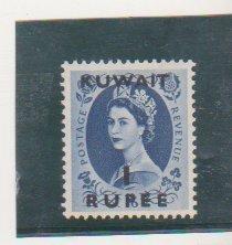 KUWAIT Scott #  112 * MNH Postage Stamp QEII 1 Rupee . fine +