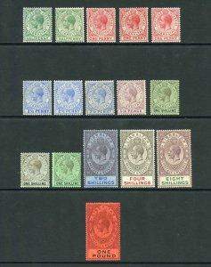 Gibraltar SG76/85 Set of 10 (no 2d) inc shades (3 x 1/-) M/M
