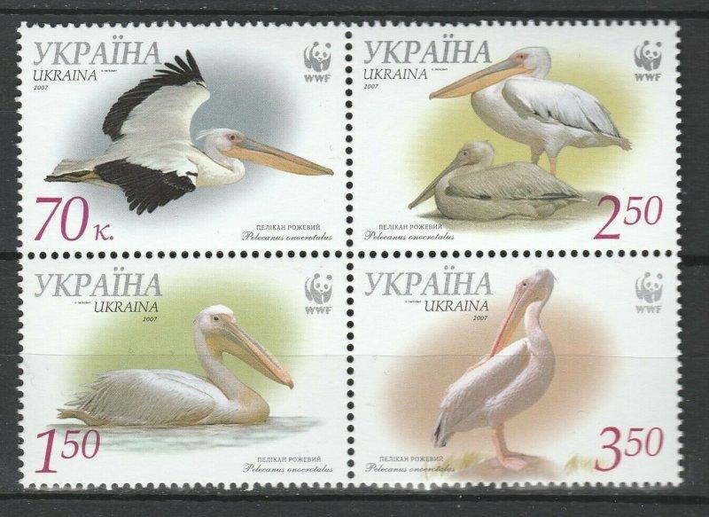 Ukraine MNH Block 696 Pelicans Birds Fauna WWF 2007