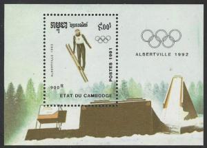 Cambodia #1133 MNH Souvenir Sheet