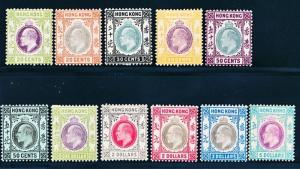HONG KONG 86-107 MINT LH/H KING EDWARD. PRIME SET.