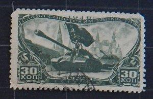 War II, SU Rare (2058-Т)