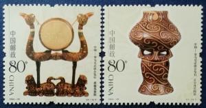 China Scott # 3390-1 Chinese & Romanian Handicrafts Stamp Set MNH (CH494)