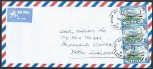 PAPUA NEW GUINEA 1994 cover to NZ MAIL EXCHANGE BOROKO cds.................13116