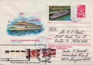 Russia, Postal Stationery, Ships