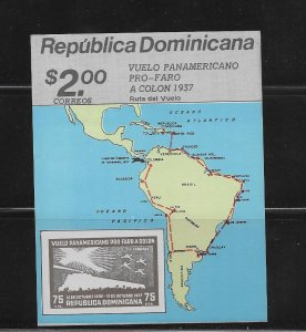 DOMINICAN REPUBLIC STAMPS MNH #JUNIOH27