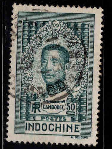 French Indo-China Scott 190 Used stamp