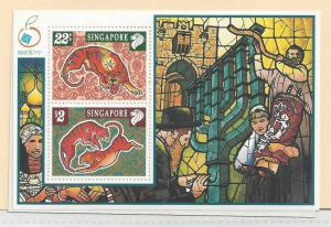 Singapore 830C Sheetlet New Year 1998 Jointly Israel