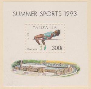 Tanzania Scott #1025 Stamps - Mint NH Souvenir Sheet