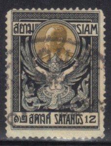 THAILAND  SCOTT# 142  USED 1910