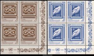 United Nations Vienna Scott 121-122 Mint never hinged.