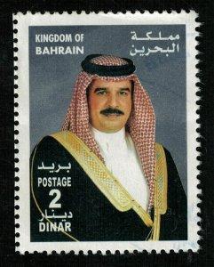 Bahrain, 2 Dinar, 2002, Shaikh Hamad Bin Isa Al-Khalifa (T-5846)
