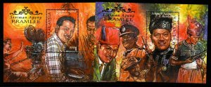 MALAYSIA SGMS748a 1999 70th BIRTH ANNIV. OF P.RAMLEE PERF 13½ AT LEFT MNH