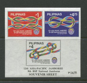 STAMP STATION PERTH Philippines #2092a Scout Jamboree Souvenir Sheet MNH CV$6.00