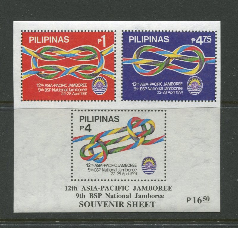 STAMP STATION PERTH Philippines #2092a Scout Jamboree Souvenir Sheet MNH CV$6.00