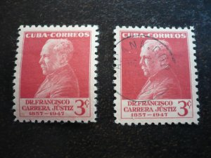 Stamps - Cuba - Scott#511 - Mint Hinged & Used Set of 2 Stamps