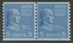 US Stamp #845 MNH - James  Monroe Coil Pair - 5 cent