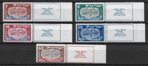 Israel, 10-14, Flying Scroll Singles w/Tabs, **MNH** (LL2019)
