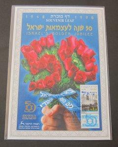 Israel 1998 Golden Jubilee 50th Years Souvenir Left