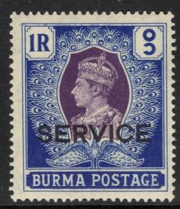 BURMA SGO24 1939 1r PURPLE & BLUE MNH