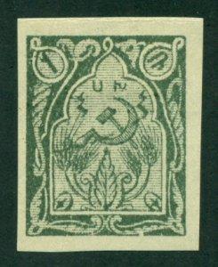 Armenia 1921 #278 MNG SCV(2020)=$0.50