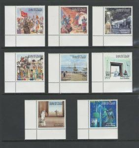 KUWAIT :Sc. 1680-87 /***LIFE IN OLD KUWAIT***/ Complete Set / MNH.