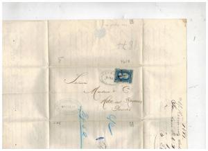 1877 San Luis Potosi Mexico Letter Cover to Hacienda del Rosario Extra Perfs