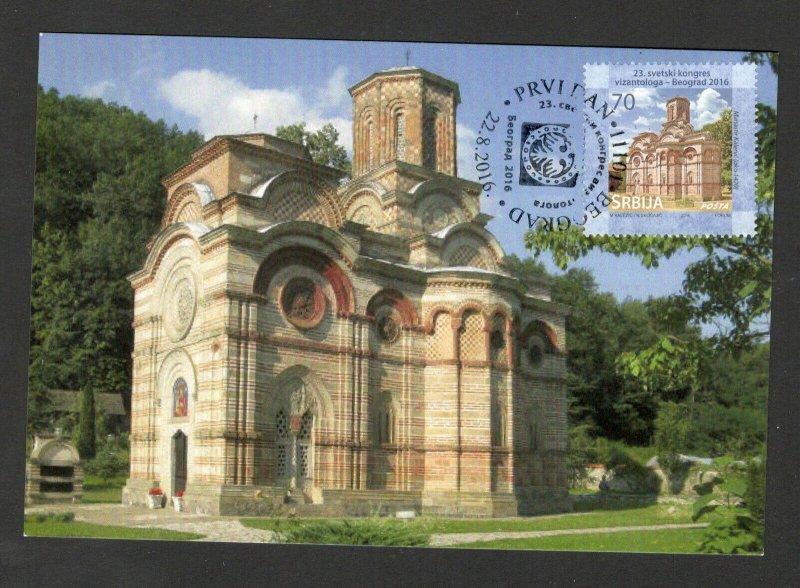 SERBIA-MK-MC-CONGRESS OF BYZANTINE STUDIES- MONASTERY KALENIC-2016.
