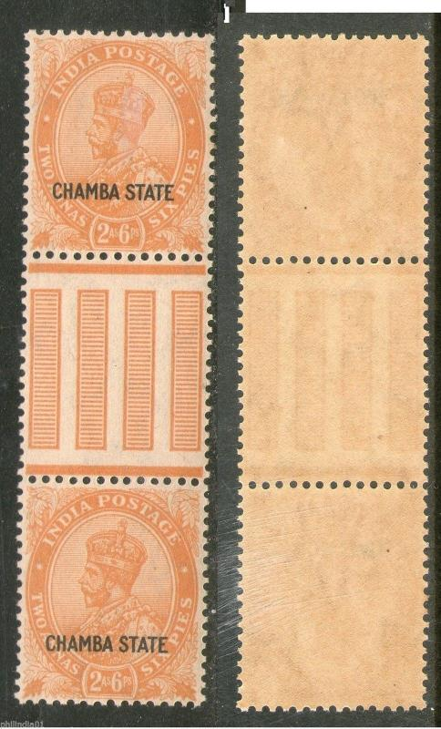 India CHAMBA State 2½As Postage KG V SG 69 / Sc 66 Vertical Gutter Pair MNH