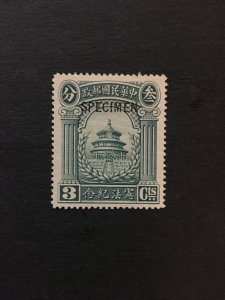 China stamp memorial, unused, specimen, overprint, Genuine,    List 1311