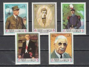Oman State, 1972 Local issue. Charles de Gaulle issue.
