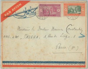 74748 - SENEGAL - POSTAL HISTORY - AIRMAIL COVER to FRANCE - 1933