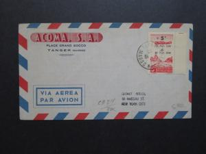 French Morocco SC# CB24 First Day Cover to USA - Z8706