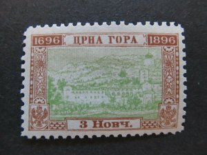 A5P23F29 Montenegro 1896 3n mh*