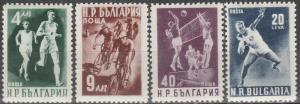 Bulgaria #706-9 MNH CV $5.20