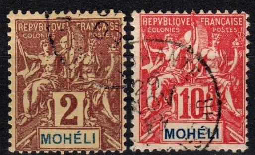 Moheli #2, 5  F-VF Used CV $4.15  (X4075)
