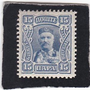 Montenegro, #  79  used