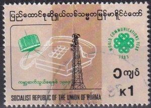 Burma #288 F-VF Used  (S10051)