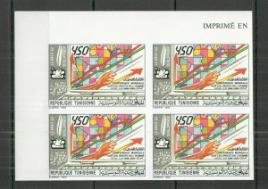 P1354 IMPERF 1993 TUNISIA WORLD CONFERENCE OF HUMAN RIGHTS !!! RARE 4ST FIX