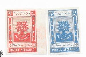 Afghanistan #470-471 MNH Imperf - Stamp