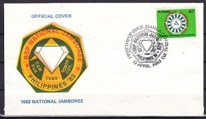 Philippines, Scott cat. 1634. 1983 National Jamboree issue. First day cover. ^