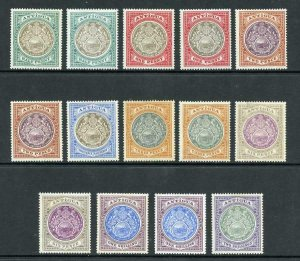 Antigua SG31/38 Set to 2/- inc shades M/M Cat 358.50 pounds